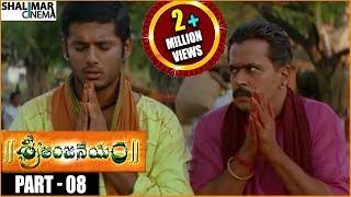Sri Anjaneyam Telugu Movie Part 08/14    Nithin, Charmy Kaur, Arjun,    Shalimarcinema