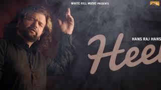 Heer (Motion  Poster) Hans Raj Hans | White Hill Music