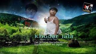 Khudar Jala (Bengali heart Touching Short Flim) | Shariful | Short Flim