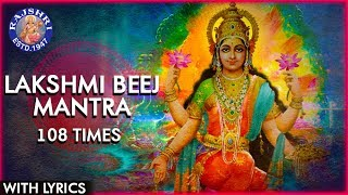 Lakshmi Beej Mantra 108 Times With Lyrics | लक्ष्मी मंत्र | Mantra To Attract Wealth | Diwali 2017