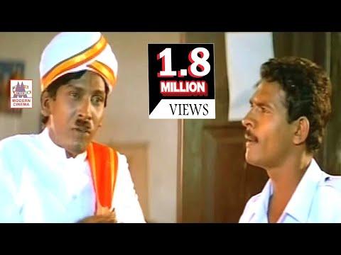 Xxx Mp4 அண்ணே பேர கேட்டு கலெக்டர் ஆபீஸே கதிகலங்கி கிடக்கு Vadivelu Vijayakanth Funny Comedy 3gp Sex