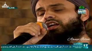 Kalam By Junaid Sheikh Attari ( 22.02.2019 )