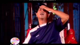 Ghum Ashena Jege Thakki -by- Asif Akbar