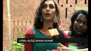 Trivandrum Loyola college, the first transgender friendly campus in India