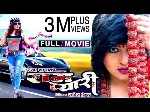 Xxx Mp4 RAMPYARI New Nepali Full Movie 2019 2075 Rekha Thapa Sabin Shrestha Avash Adhikari Aashma DC 3gp Sex