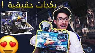 تفتيح بكجات روكيت ليق ع الحقيقة 😍🔥 ! | Rocket League Mini Pull-Back Racer car mystery