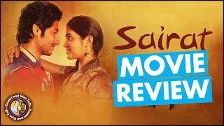 Sairat Full Movie Review | Nagraj Manjule | Rinku Rajguru | Discussion | Analysis