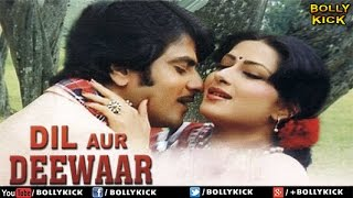 Dil Aur Deewaar Full Movie   Hindi Movies 2018 Full Movie   Rekha   Bollywood Movies