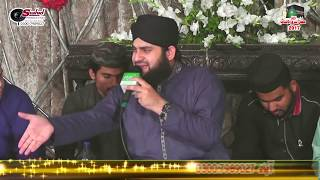 Maa di Shan Kalam Mian Muhammad Bakhsh RA by Ahmed Raza Qadri new