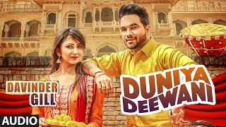 DUNIYA DEEWANI Full Audio Song | DAVINDER GILL | Beat Minister | Latest Punjabi Songs 2016
