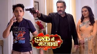 Ishq Mein Marjawan - 16th July 2018 | Today News | Colors Tv Ishq Mein Marjawan Serial News 2018