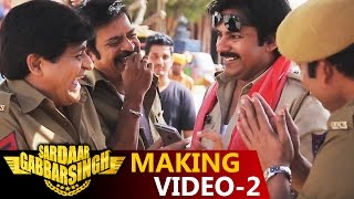 Sardaar Gabbar Singh Making Video - 2 || Power Star Pawan Kalyan ||