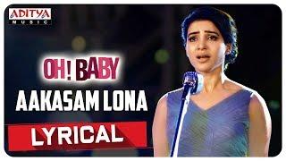 Aakasam Lona Lyrical    Oh Baby Songs    Samantha Akkineni, Adivi Sesh    Mickey J Meyer