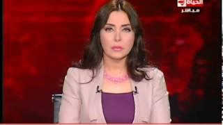 """الحياة اليوم- """" الإعلامية لبني عسل """" حلقة الأحد 26-2-2017- Al Hayah Al Youm"""