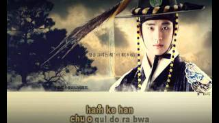 [a2►]Lyn - Back in Time (The Moon that Embraces the Sun)  [Sing-along]