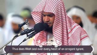 The Day of Calling | Salman Al-Utaybi | Beautiful Recitation