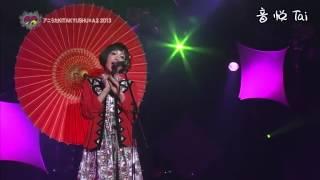 Kamisama Hajimemashita (神様はじめました) - Hanae [Live]