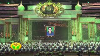 Welcome Song Sung For Our Honorable CM In 100 Year Cinema Celebration