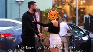 عربي يطلب الخروج مع فتاة امريكية وترفض_ ثم تكتشف انه يملك 10 ملايين دولار! 🤑💰