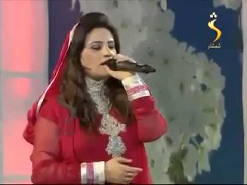 Shama Ashna Pashto New Afghani SonG 2014 Watch Facebook Videos Download Share