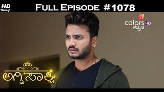 Agnisakshi - 19th January 2018 - ಅಗ್ನಿಸಾಕ್ಷಿ - Full Episode