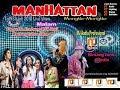 Live Streaming MANHATTAN Jimbung - Cepu Jateng 2018