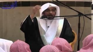من أظهر لله الصبر أظهر الله له الكرامة - الشيخ صالح المغامسي