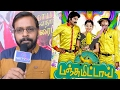 Download Video Download Raju Murugan About Panjumittai Tamil Movie In Audio Launch 3GP MP4 FLV