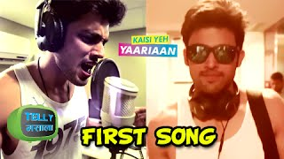 Manik Sings 'Oh Yaara' For Nandini & Fab 5 | Kaisi Yeh Yaariaan Climax