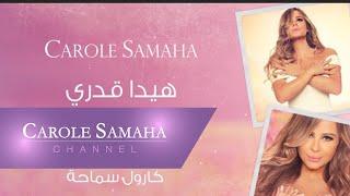Hayda Adari - Carole Samaha / هيدا قدري - كارول سماحة