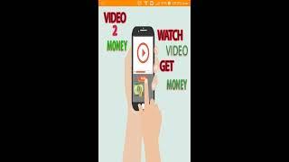শুধু ভিডিও দেখে Free bKash Earn এর জন্য বাংলাদেশি একটি App [ Bangla Tutorial ]