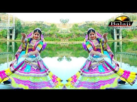 Xxx Mp4 आ गया 2017 DJ का हिट गाना माता हरसी New Marwadi Rajsthani DHamaka 3gp Sex