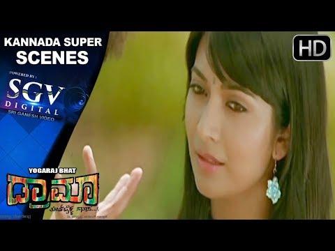 Yash And Radhika Pandith's Romantic Scenes | Kannada Scenes | Sathish Ninasam