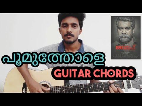 Poomuthole Song guitar chords|Joseph Malayalam Movie| Joju George | M Padmakumar |malayalam tutorial