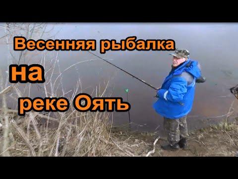 рыбалка весной на фидер на леща в апреле стрим