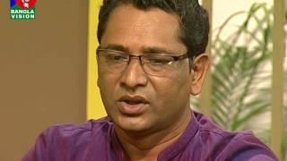 Din Protidin | 20 July 2017 | Hasan Mahmud | BanglaVision program