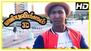 Jambulingam 3D Climax scene | Baby Hamsika unites with Sukanya | Gokulnath | End Credits