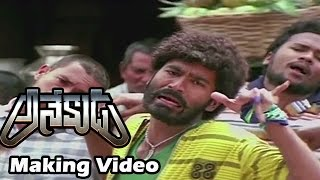 Anekudu Movie Making Video : Dhanush, Amyra Dastur : Latest Telugu Movie 2015
