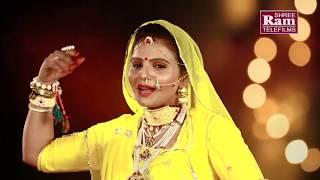 RAMDEVPIR NO HELO ||KAJAL MAHERIYA 2017 ||Latest New Dj Ramdevpir Song 2017 ||Full HD Video