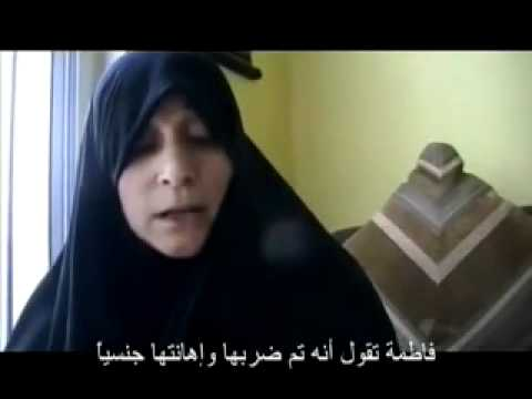 Xxx Mp4 Bahrain The Government Assault On Women Hit Sexual Harassment Frightening Scary 3gp 3gp Sex
