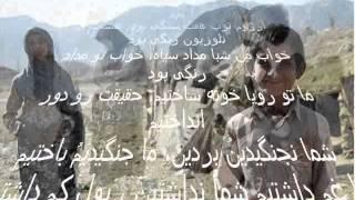 شما داشتید ما نداشتیم - سینا حجازیshoma dashtid ma nadashtim