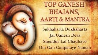 Top Ganesh Bhajans, Aarti & Mantra | Popular Bhakti Songs Hindi