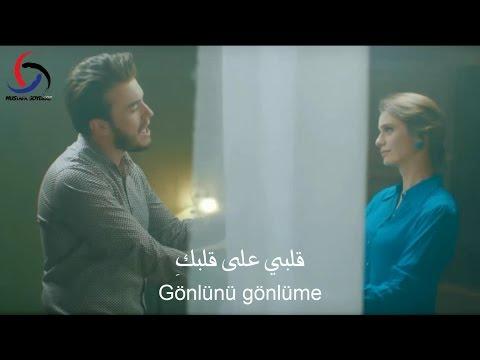Xxx Mp4 مصطفى جيجلي لحسن الحظ كنت بحياتي مترجمة للعربية 3gp Sex