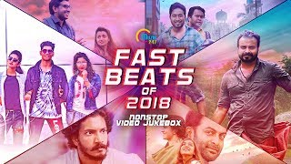 Malayalam Fast Beats Of 2018 | Best Of Malayalam Video Songs 2018 | Non-Stop Video Songs Playlist