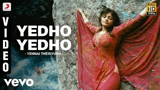 Yennai Theriyuma - Yedho Yedho Video | Manchu Manoj, Sneha| Achu