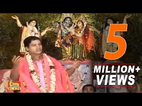 "Xxx Mp4 Chapal Gopal Uddhar Bengali ""Kirtan"" Video Suman Bhattacharya Blaze Audio Video Bangla Geeti 3gp Sex"