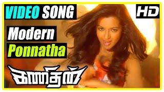 Kanithan Tamil movie | Scenes | Modern Ponnatha song | Karunakaran and Bhagyaraj dead | Atharva