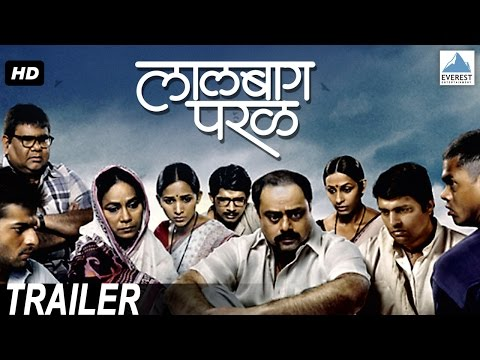 Xxx Mp4 Lalbaug Parel Zali Mumbai Sonyachi Marathi Movie Trailer Seema Biswas Ankush Choudhary 3gp Sex