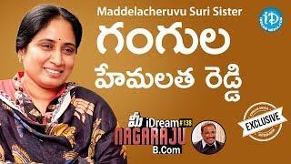 Maddelacheruvu Suri Sister Gangula Hemalatha Reddy Full Interview   Talking Politics With iDream#289