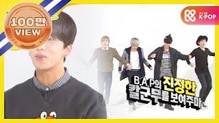 주간아이돌 - 137회 BAP 랜덤플레이 댄스/ Weekly Idol B.A.P Randomplay Dance /ランダムプレーダンス